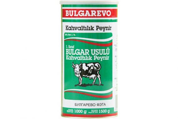 Pinar Cheese Bulgaria 6X1Kg