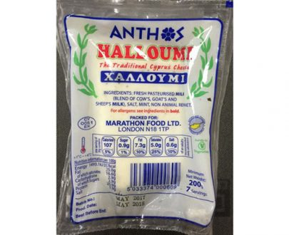 Anthos Halloumi 8x5x200gr
