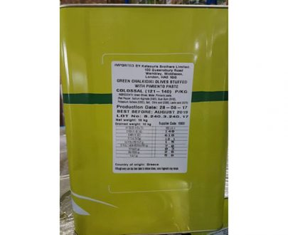 Cypressa Green Olive Stuffed W Pim Paste 10Kg